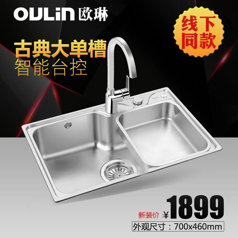 欧琳水槽单槽洗菜盆洗菜池JBS1T-OLCS210