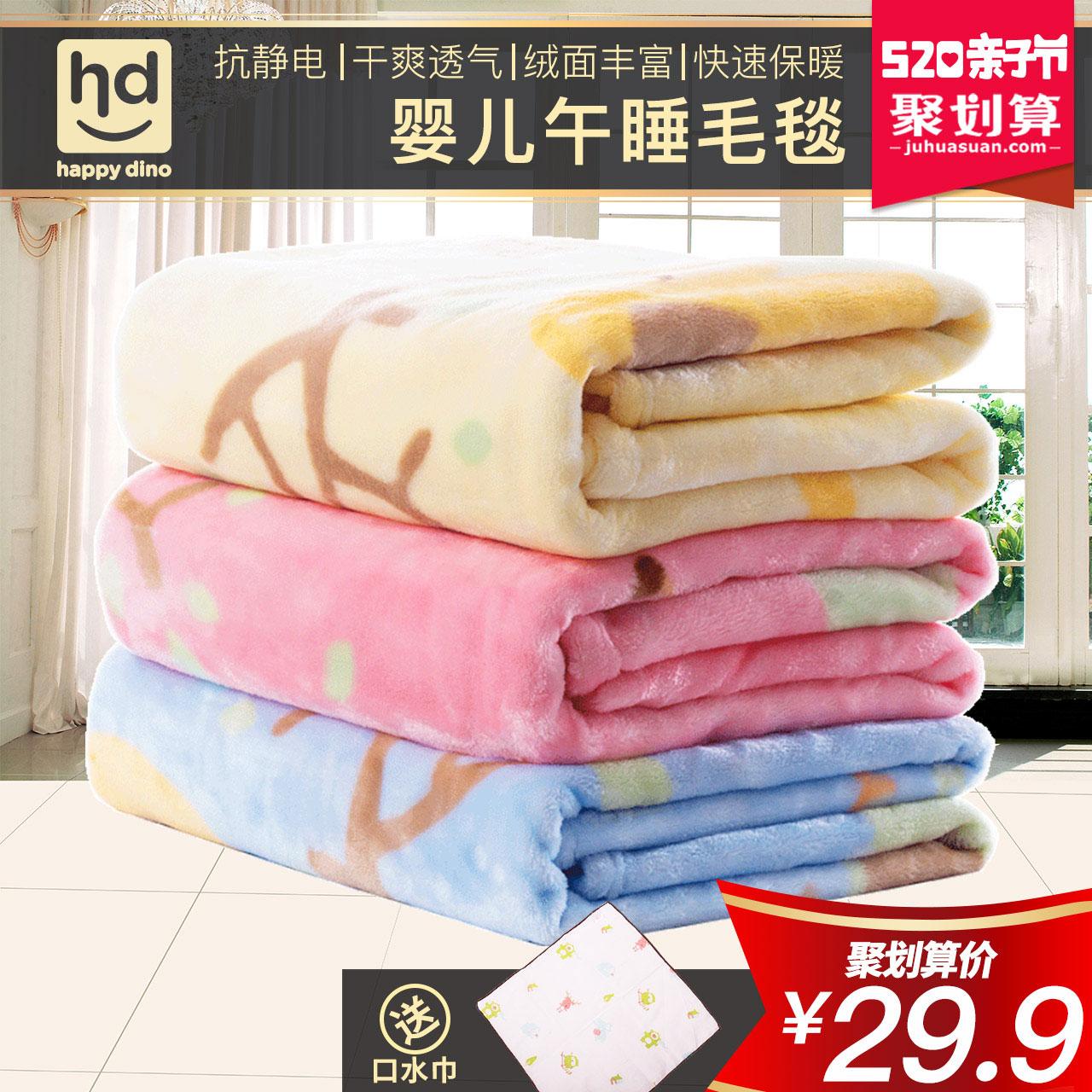 小龙哈彼春夏婴儿毛毯法兰绒毛毯LMT300