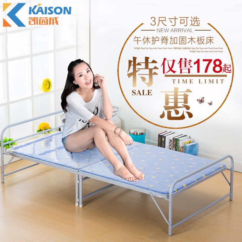 凯茵成折叠床K-1038