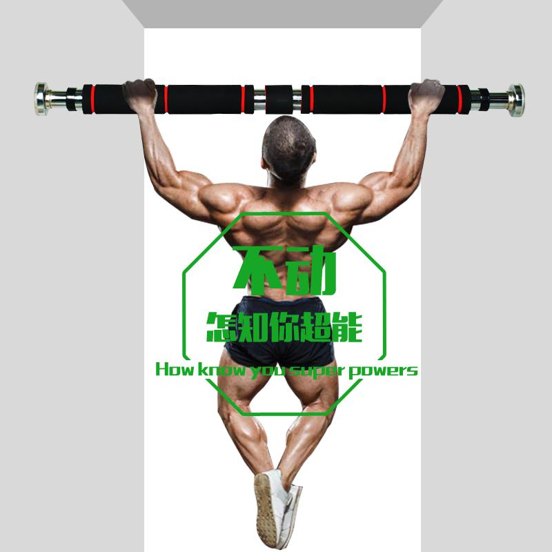 健身门上单杠家用引体向上室内健身器材家用墙体门框单双杠防滑