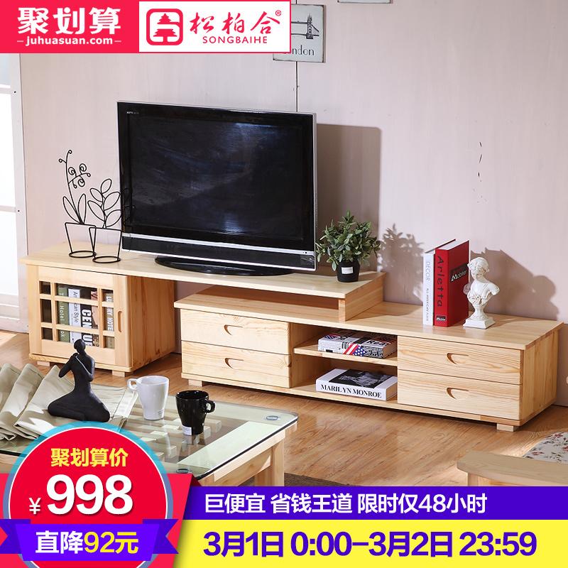 松柏合实木电视柜DSG-06
