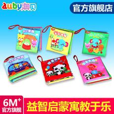 Детская книга из ткани Auby 464402