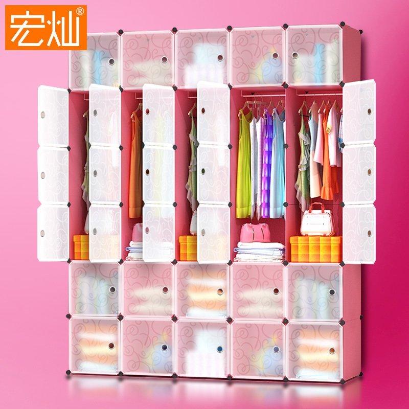 宏灿简易组装树脂衣柜