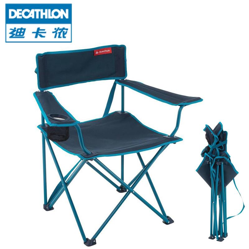 迪卡侬折叠钓鱼椅8206350