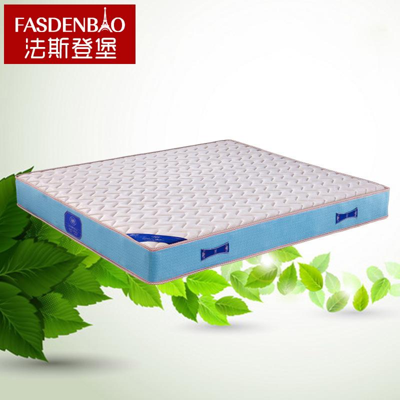 法斯登堡天然乳胶床垫6618床垫
