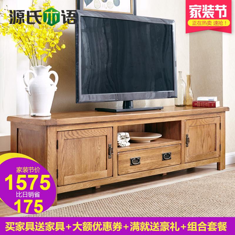 源氏木语全实木电视柜Y0131