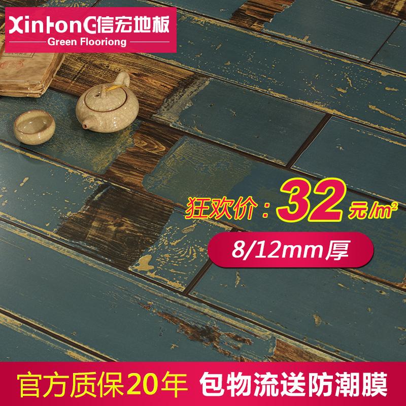 信宏强化复合地板SH0025