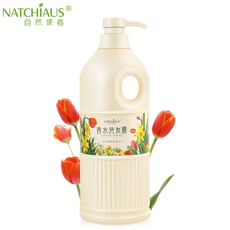 Шампунь Natural Angels COCO 2000ml