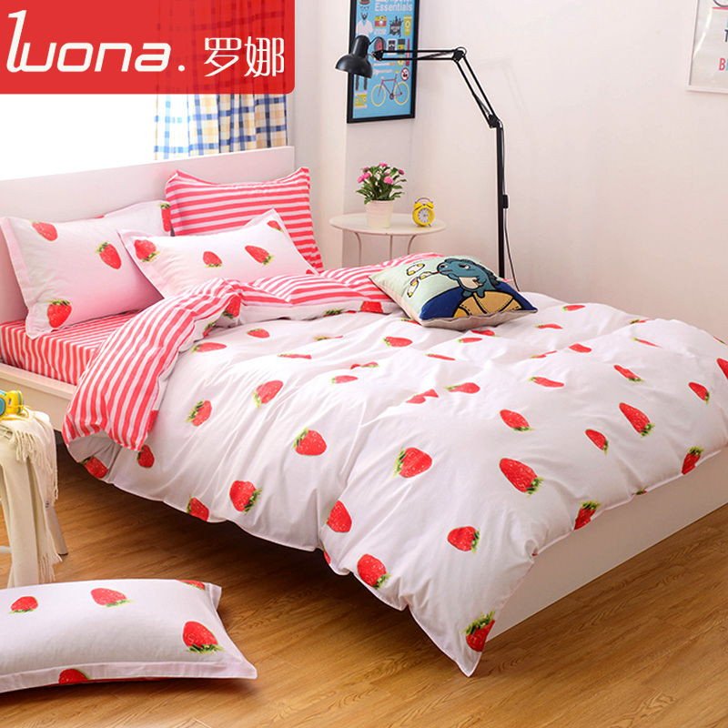 罗娜被套床单LN-56252