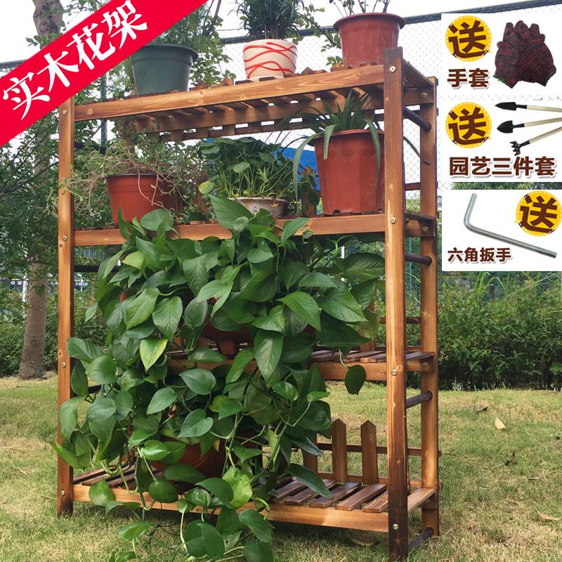 俞氏木艺碳化实木质仿古花架子YSMY-09875
