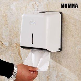 热销卫浴anmon卫生间防水厕纸盒塑料小卷筒纸巾架厨房擦手纸盒卷图片