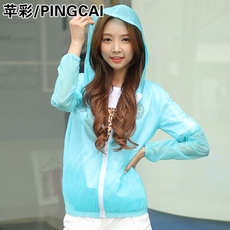 Short jacket The Apple color pc5002