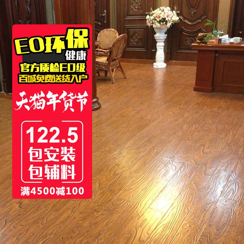龙叶直纹黄桃木2852实木复合地板