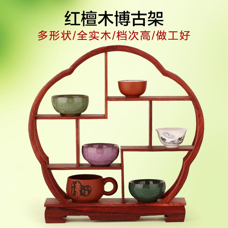 雅轩斋红檀木雕刻博古架2015030901