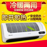 格力壁挂暖风机NBFC-21 浴室防水电暖气家用节能取暖器冷暖两用