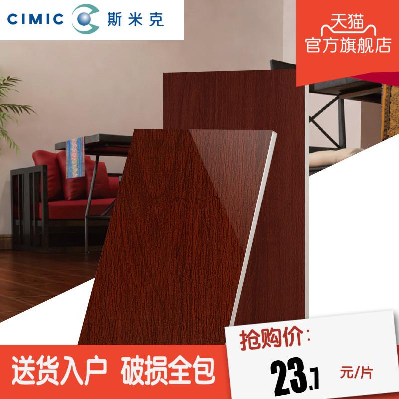 cimic斯米克现代简欧风格瓷砖VWF23AMP