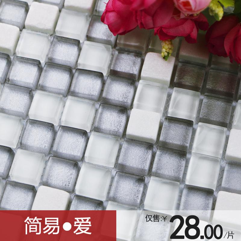玛邦gs098超白大理石材GS098