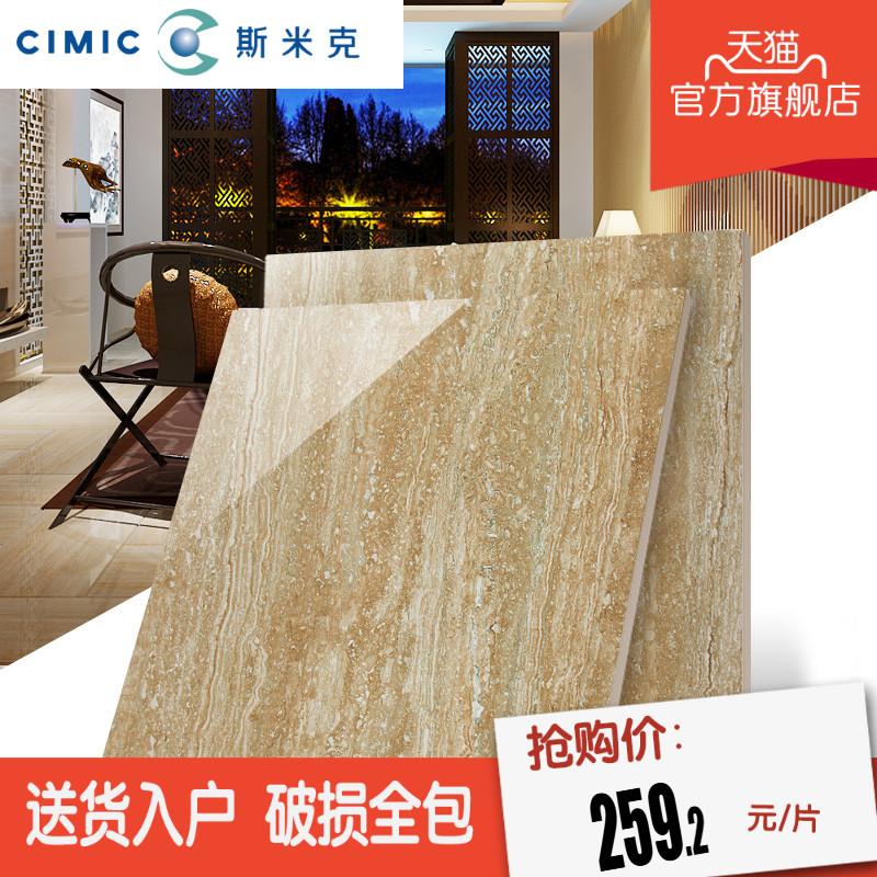 cimic斯米克现代简约瓷砖LYS3080KPP0