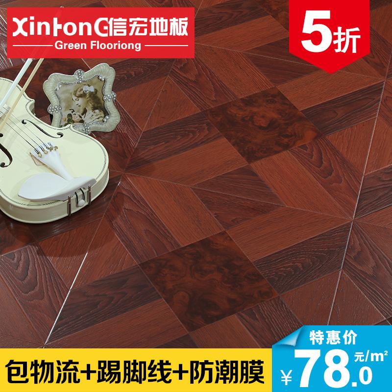 信宏  强化复合地板拼花2