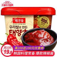 好餐得辣酱韩国进口辣椒酱韩式石锅拌饭酱火锅炒年糕酱中辣500g