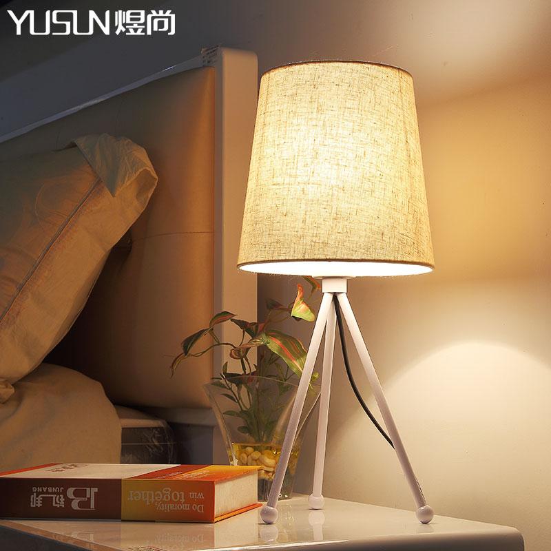 煜尚现代简约台灯YSTD-662