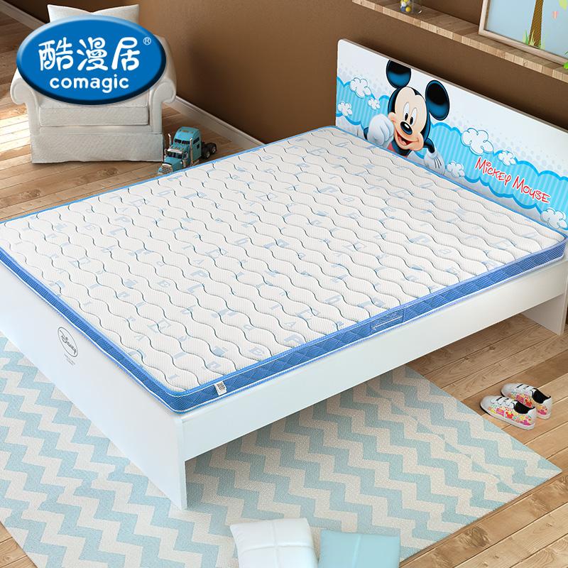 酷漫居儿童床垫床20170213-02