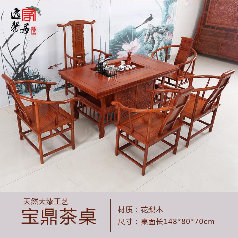 逸馨茶桌CZ-503