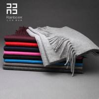 包邮 润帛2016新款欧美秋冬季男女士韩国加厚纯色羊绒围巾正品