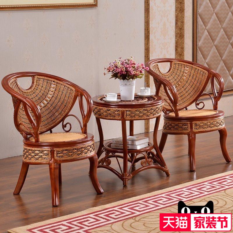 藤妃休闲椅茶几三件套TM253