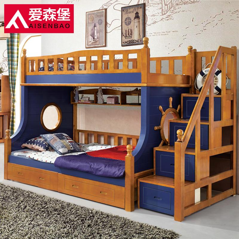 爱森堡实木双层床