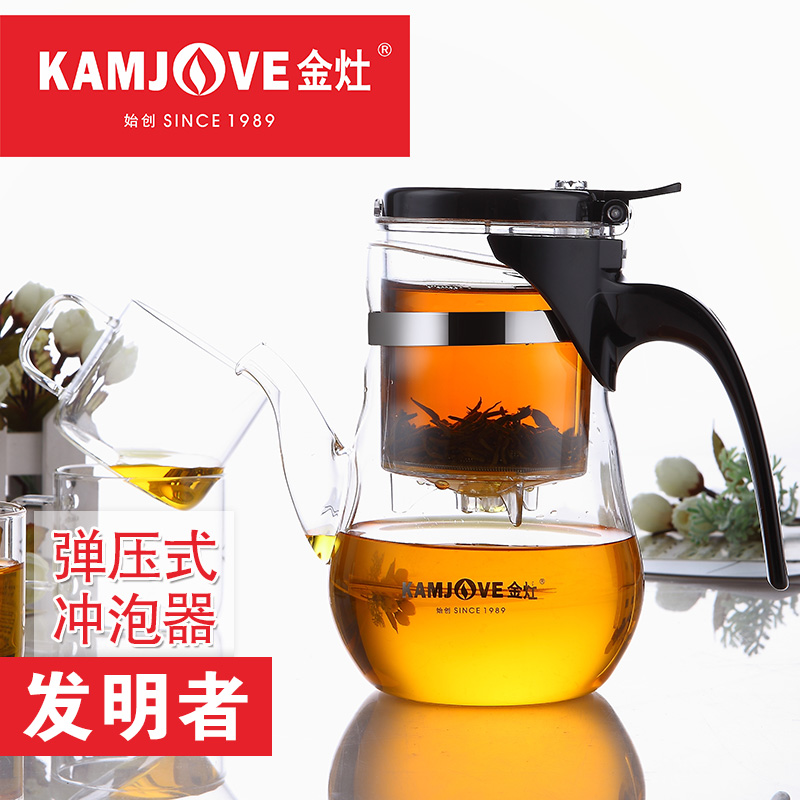kamjove/金灶飘逸杯办公茶道杯tp852