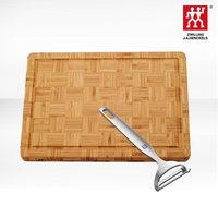 德国双立人正品厨房擀面板砧板切菜板竹子案板Y型削皮刀