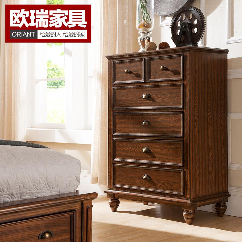 欧瑞家具现代美式实木斗柜805