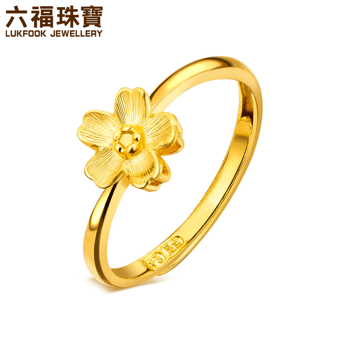 Fook jewelry forget-me-not type flower gold ring female models ...