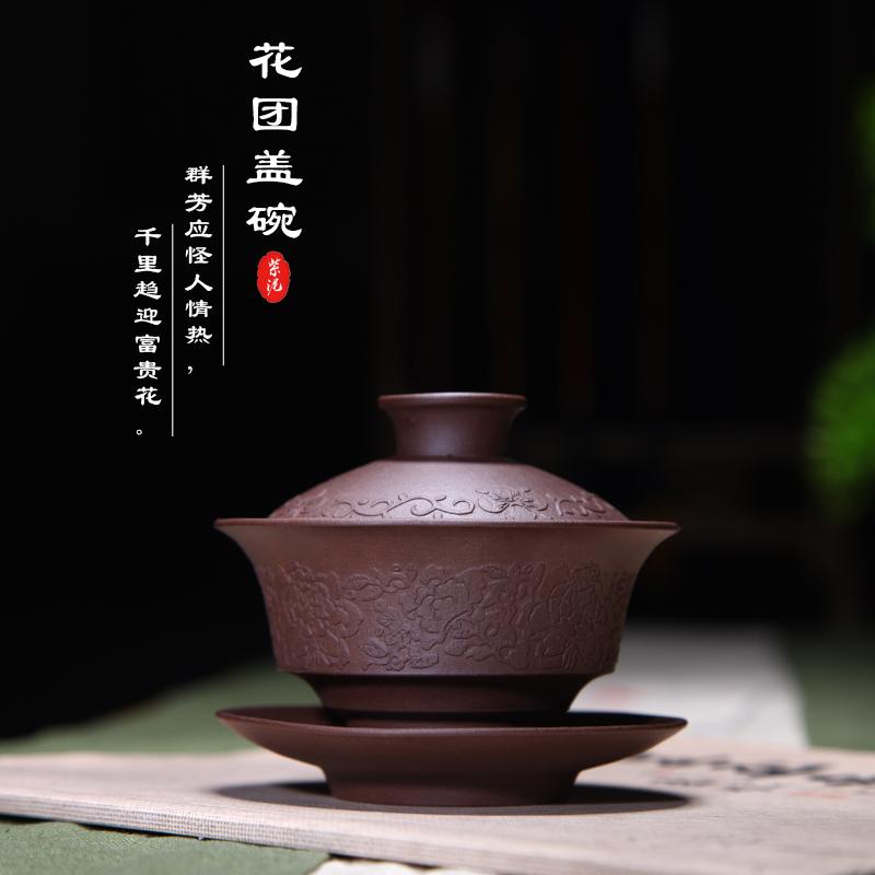 悦目清心宜兴原矿紫砂功夫茶具huat01