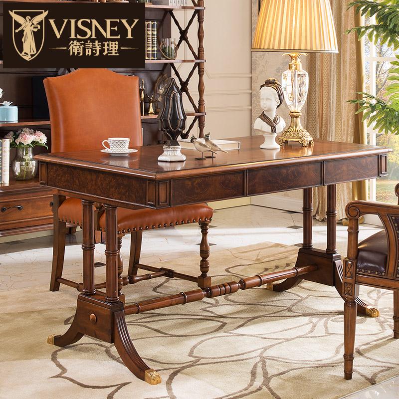 Visney简美实木书桌19008H3