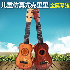 <b>[新品]</b>儿童耐摔小吉他