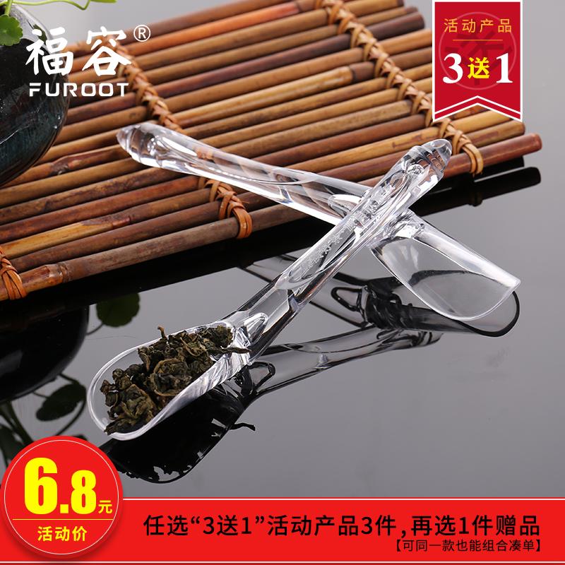 福容功夫茶具水晶茶勺