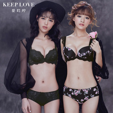 Underwear set Keep love +2 ABW16801