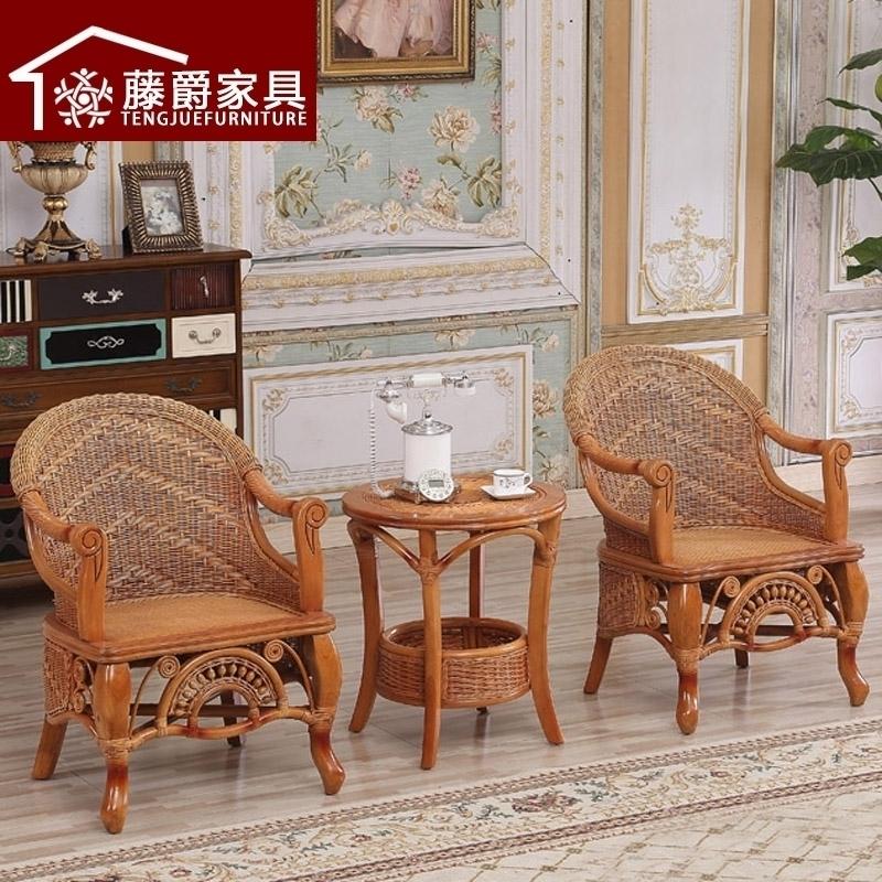 藤爵家具天然藤椅三件套户外休闲桌椅YL1054