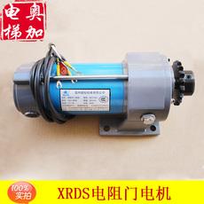 Электрическое оборудование West Otis XRDS-80J/W YDJ-80w
