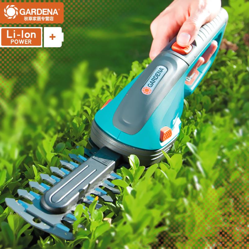 德国进口嘉丁拿 电动绿篱剪充电式家用草坪剪园林园艺锂电修剪机