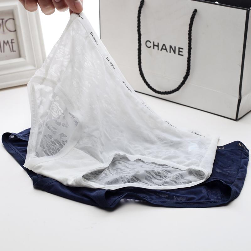 舒适超薄冰丝透明性感提花三角裤