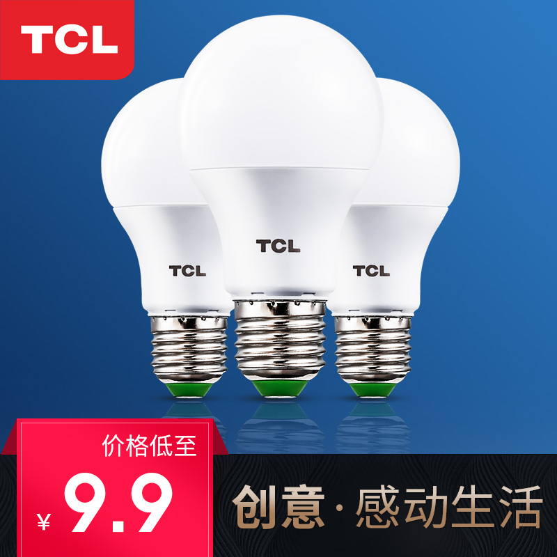 TCL照明led灯泡节能球泡灯