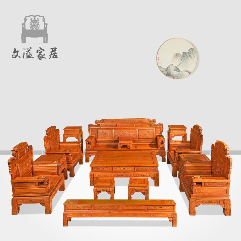 文溢缅甸实木沙发
