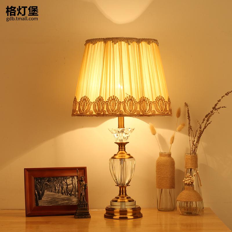 格灯堡水晶美式台灯YLD8055