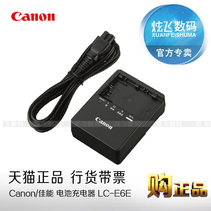 Зарядное устройство для SLR Canon  5D2 5D3 7D 80D 6D 70D LP-E6 LC-E6E