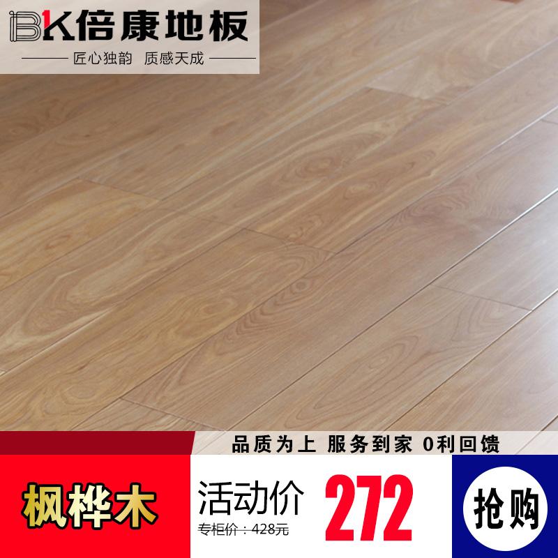倍康 SM5021桦木实木地板