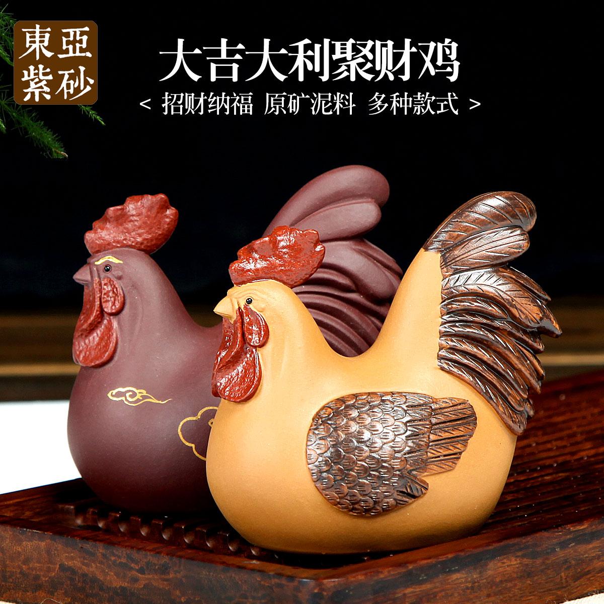 东亚全手工招财鸡紫砂茶宠聚财鸡黄色