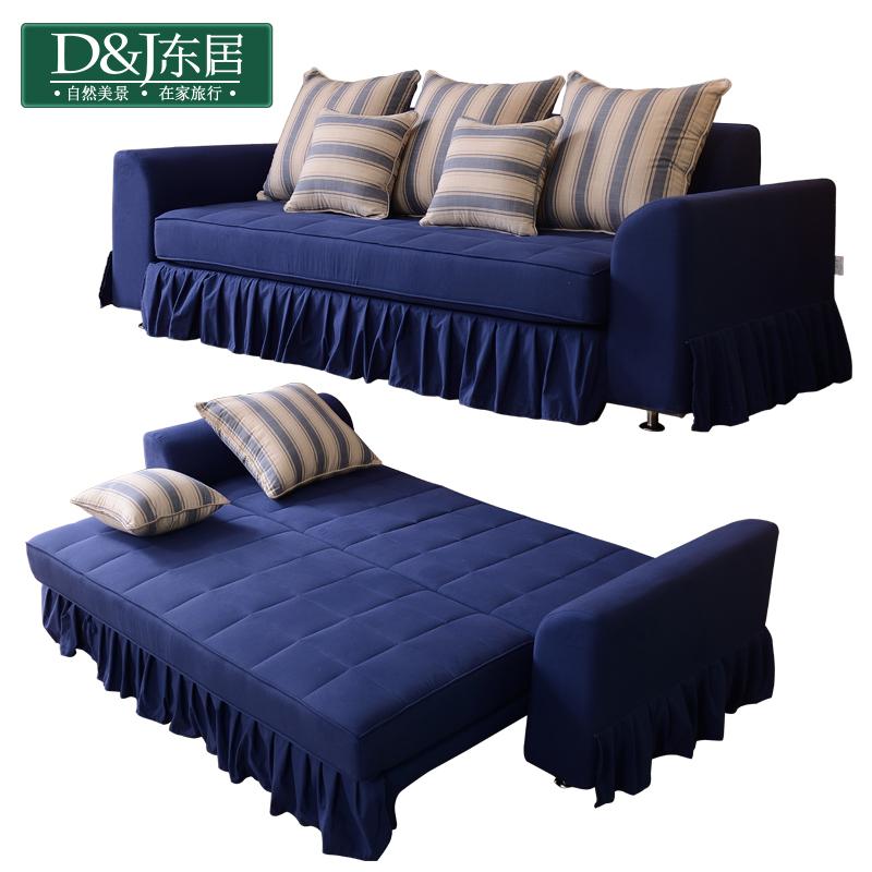 东居美式乡村沙发床